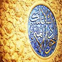 زیارت حرم کاظمین :حضرت موسی بن الجعفروحضرت جواد الائمه علیهما اسلام