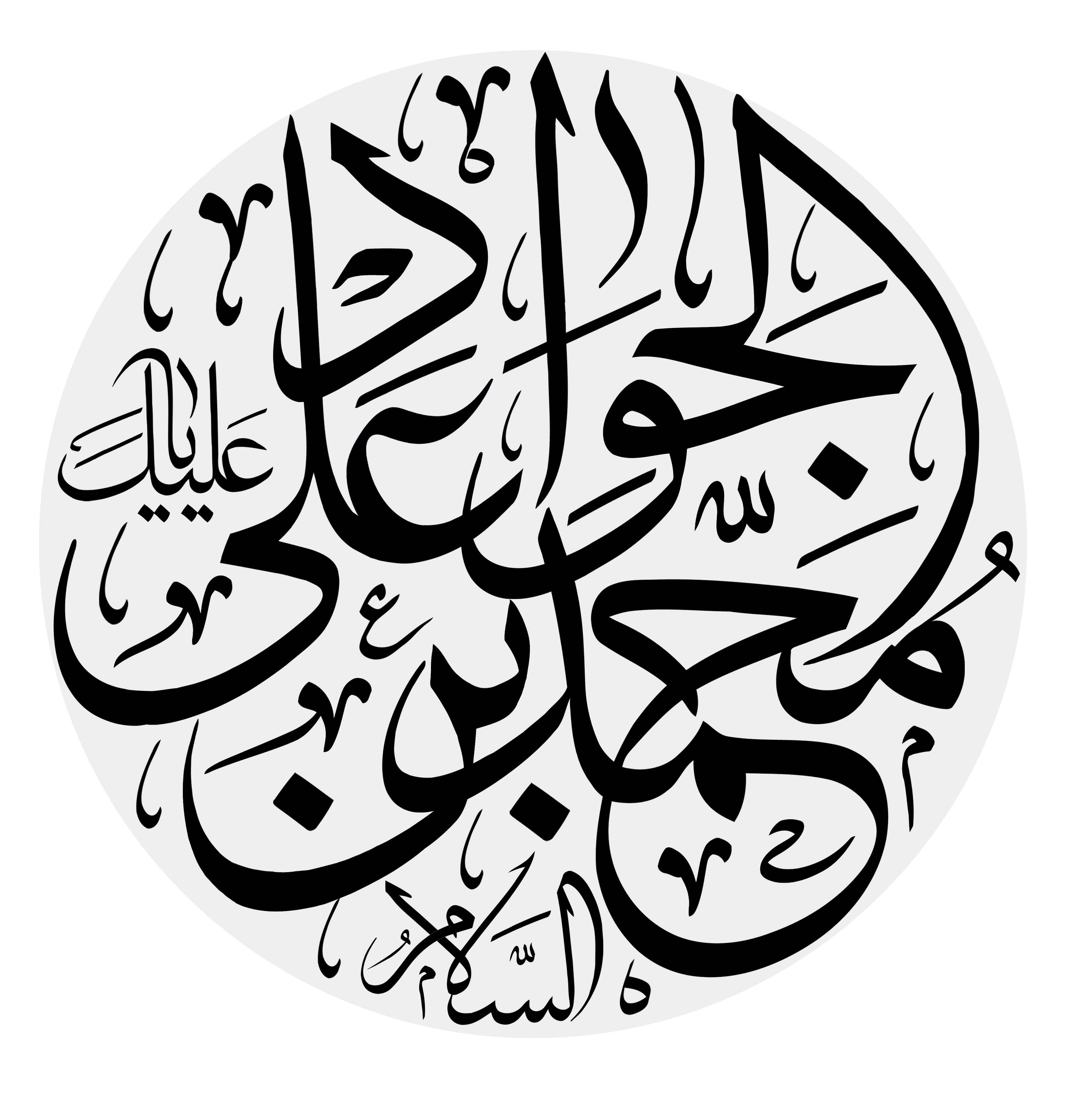 (امام نهم)حضرت امام محمد تقي(ع)